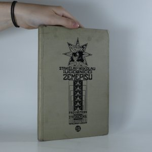 náhled knihy - Učebnice zeměpisu pro vyšší třídy škol středních