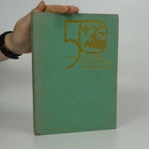 náhled knihy - 50 let české myslivecké organizace. 1923 -1973