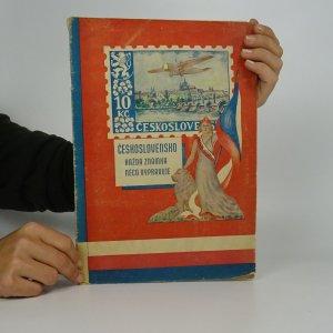 náhled knihy - Československo v poštovních známkách