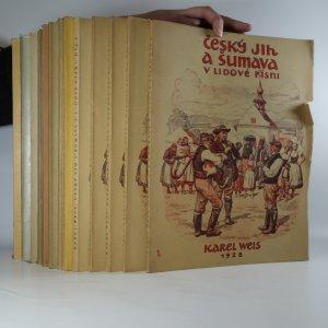 náhled knihy - Český jih a Šumava v lidové písni. Díl I. až XV. (15 dílů ve 13 svazcích)