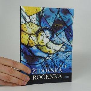 náhled knihy - Židovská ročenka 2010/2011