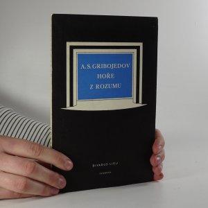 náhled knihy - Hoře z rozumu
