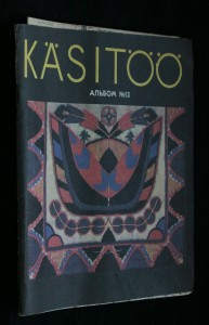 náhled knihy - Kasitoo, альбом 13