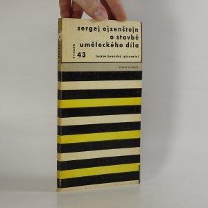 náhled knihy - O stavbě uměleckého díla