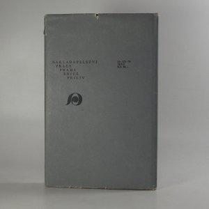 antikvární kniha Dva muži v jedné válce, 1979