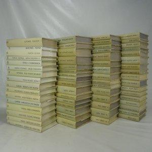 náhled knihy - Antická knihovna (komplet viz poznámka, plus některé bonusy)
