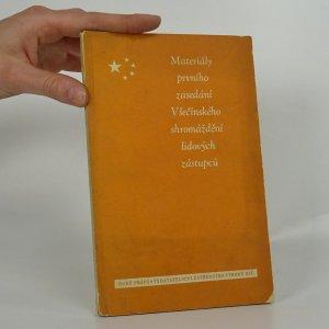 náhled knihy - Materiály prvního zasedání Všečínského shromáždění lidových zástupců