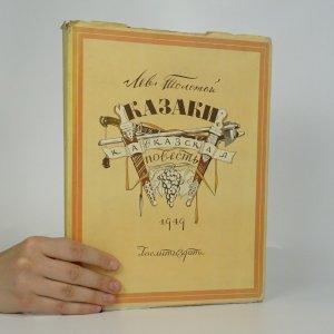 náhled knihy - Казаки. Кавказская повесть. (Kozáci. Kavkazský příběh)