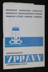 náhled knihy - Vodohospodářské zprávy Jihomoravského kraje č. 1