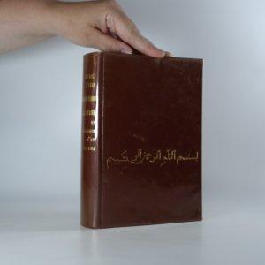 náhled knihy - Ibn Séoud ou la naissance d´un royaume (číslovaný výtisk - č. 700)