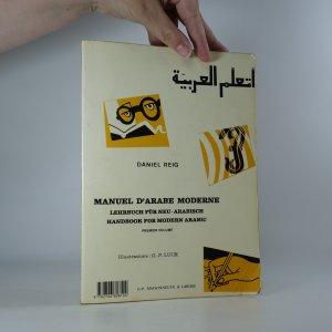 náhled knihy - Manuel d´Arabe moderne (Lehrbuch für Neu-Arabisch, Handbook for Modern Arabic). Premier volume