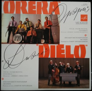 náhled knihy - Orera Dielo (made in USSR)