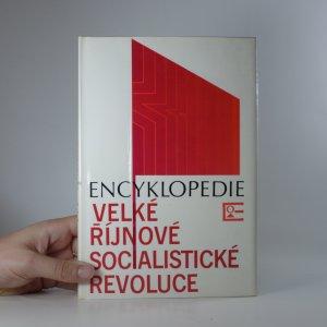 náhled knihy - Encyklopedie Velké říjnové socialistické revoluce