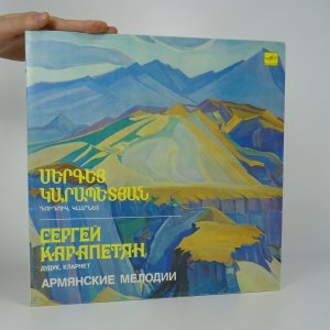 náhled knihy - Сергей Карапетян: Армянские Мелодии