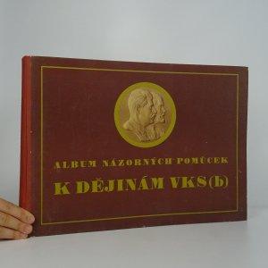 náhled knihy - Album názorných pomůcek k Dějinám VKS(b)