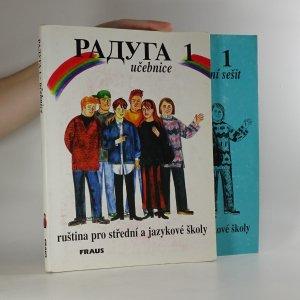 náhled knihy - Raduga 1. Ruština pro střední a jazykové školy. Učebnice + pracovní sešit