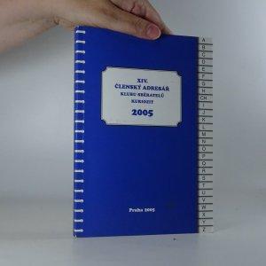 náhled knihy - XIV. členský adresář Klubu sběratelů kuriozit (2005)