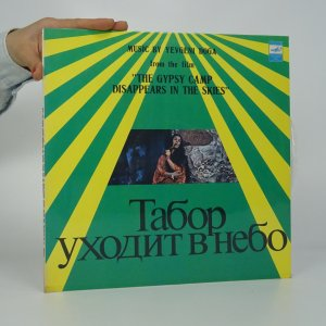 náhled knihy - Yevgeni Doga: Music from the film