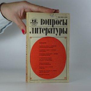 náhled knihy - Вопросы литературы. číslo 12/1983 (Otázky k literatuře)