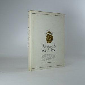 náhled knihy - Pět řeckých novel