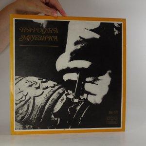 náhled knihy - Narodna muzika (Bulharsko)