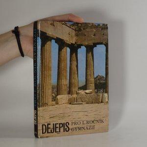 náhled knihy - Dějepis pro 1. ročník gymnázia