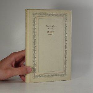 náhled knihy - Přední stráž
