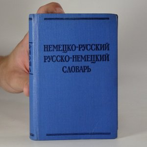 náhled knihy - Немецко-русский, русско-немецкий словарь (Německo-ruský, rusko-německý slovník)