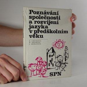 náhled knihy - Poznávání společnosti a rozvíjení jazyka v předškolním věku