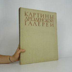 náhled knihy - Картины Дрезденской галереи. (Obrazy drážďanské galerie)