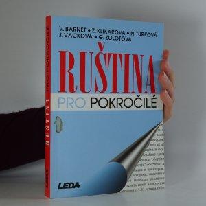 náhled knihy - Ruština pro pokročilé