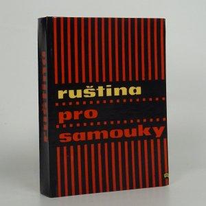 náhled knihy - Ruština pro samouky