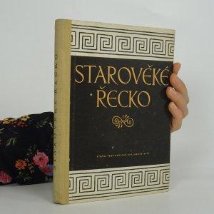 náhled knihy - Starověké Řecko - Čítanka k dějinám starověku pro všeobecně vzdělávací školy
