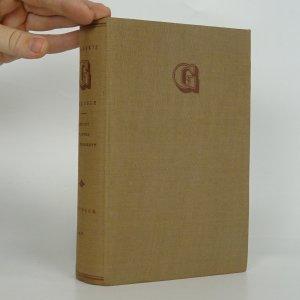 náhled knihy - Trilogie (Dětství, Do světa, Moje university)