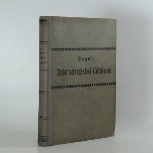 náhled knihy - Spisy Nikolaje Vasiljeviče Gogola -  Dobrodružství Čičikova aneb mrtvé duše (Svazek I.)