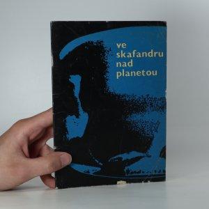 náhled knihy - Ve skafandru nad planetou