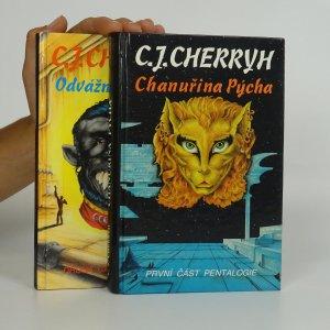 náhled knihy - Chanuřina pýcha; Odvážná Chanur. 1. a 2. část pentalogie