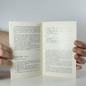 antikvární kniha Jan Zrzavý, neuveden