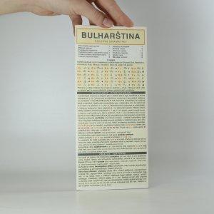 náhled knihy - Bulharština. Souhrn gramatiky.