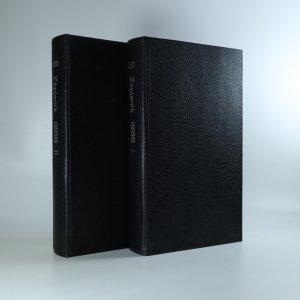 náhled knihy - Zápisník (Rok 1988. Konvolut 26ti čísel. Komplet. 2 svazky)