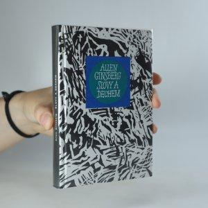 náhled knihy - Slovy a dechem