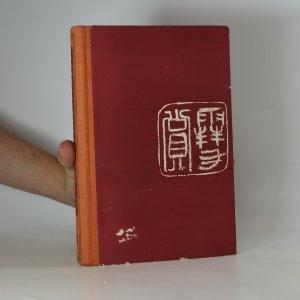 náhled knihy - Na řece Sang-Kan