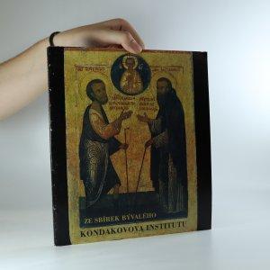 náhled knihy - Ze sbírek bývalého Kondakovova institutu