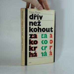 náhled knihy - Dřív než kohout zakokrhá