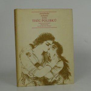 náhled knihy - Tisíc polibků. Starořímská milostná lyrika.