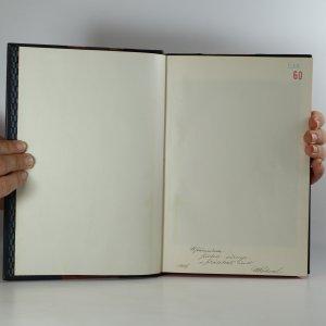 antikvární kniha Řím (umění), neuveden