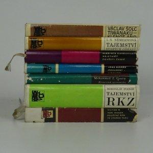 antikvární kniha 30x Edice Kolumbus (opotřebené přebaly), 1960 - 1980