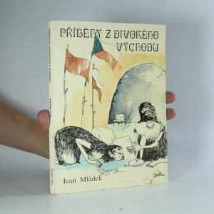 náhled knihy - Příběhy z Divokého východu