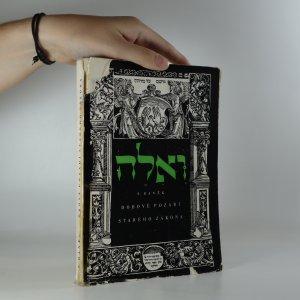 náhled knihy - Dobové pozadí Starého zákona