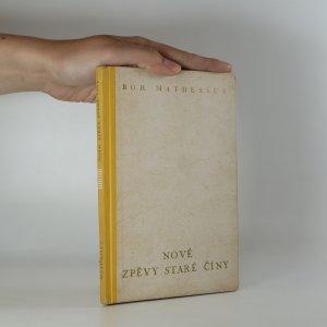 náhled knihy - Nové zpěvy staré Číny